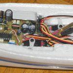 Regolatore di giri Easy Glider electric
